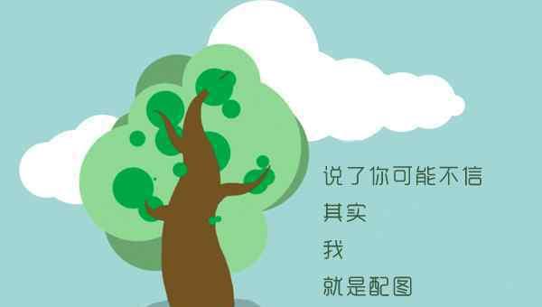 徐娇主演的电影 徐娇演过的电影有哪些 长江七号成成名之作