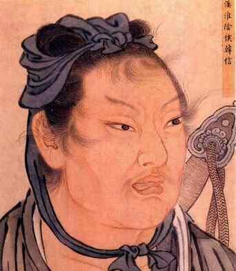 韩信妻子 韩信的故事妻子 韩信有几个老婆